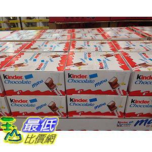 玉山最低比價網:[105限時限量促銷]COSCOKINDER健達CHOCOLATEMAXI(21G*36CT)巧克力倍多756公克_C106522