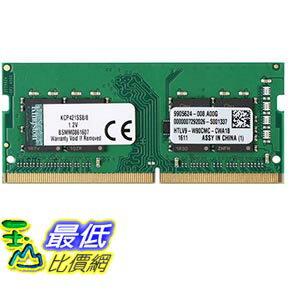 [玉山最低比價網] 金士頓記憶體條DDR4 2133 8G筆記本記憶體條KCP系列 系統指定記憶體條 _yyl