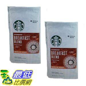 [COSCO代購 如果沒搶到鄭重道歉] STARBUCKS Breakfast Blend 早餐綜合 咖啡豆 1.13公斤 (2入) _W614575