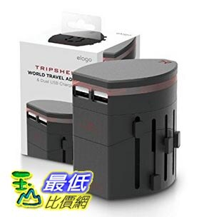 [美國直購] elago TR-ADAP-USB2-BK 萬用旅行充電器 Tripshell Travel Adapter[All in One][Dual USB II]