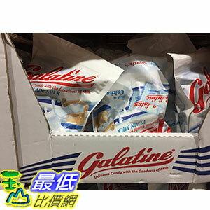 [105限時限量促銷] COSCO GALATINE佳樂錠 MILK TABLETS 600G 牛奶片600公克 C111134