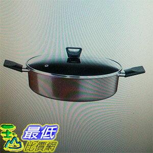 [COSCO代購 如果沒搶到鄭重道歉] Tefal 法國特福享味不沾深煎鍋 26公分 W112094