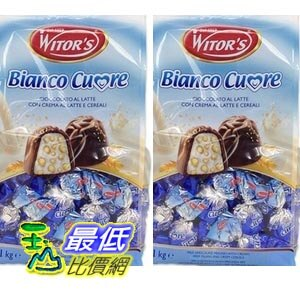 [COSCO代購 如果沒搶到鄭重道歉]  Witor's 脆米果 牛奶巧克力 1公斤 (2入) _W30842