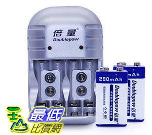 [玉山最低比價網] 倍量 D03 9V AA AAA 充電電池套裝6F22 含9V電池2顆和充電器 _P24