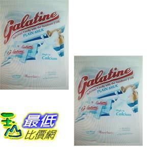 [COSCO代購 如果沒搶到鄭重道歉] 佳樂錠牛奶片 600 公克 (2入) W111134