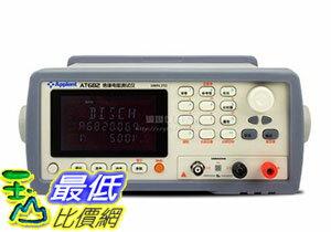 [玉山最低比價網] 常州安柏AT682絕緣電阻測試儀 AT682SE的升級版 電阻10k-1TΩ