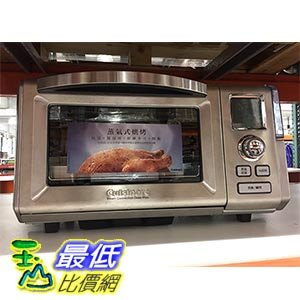COSCO   CUISINART CONVECTION STEAM OVEN 蒸汽式烤