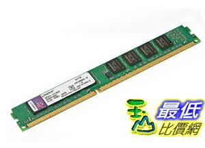 [玉山最低比價網] Kingston/金士頓3代 DDR3 1333 4G桌上型電腦電腦記憶體條 yyl
