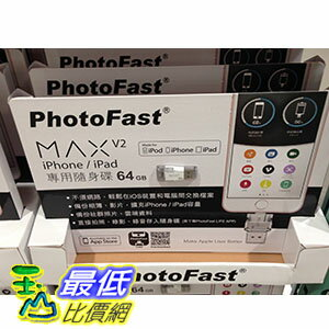 [105限時限量促銷] COSCO PHOTOFAST APPLE 雙頭碟 64G I_FLASH DRIVE 支援IOS/PC C112188