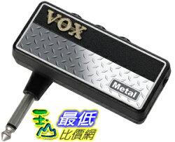 [東京直購] VOX 2 amPlug 2 Metal 音箱 隨身 前級效果器 模擬器