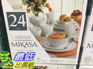 [106限時限量促銷] COSCO MIKASA DINNER WARE 24PC ORTELY 系列骨瓷餐具 C1040030