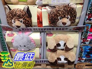 [105限時限量促銷] COSCO ANIMAL SLEEPING BAG 可愛動物造型睡袋 尺寸:167X69公分 C1017403
