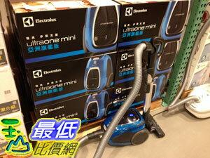 [105限時限量促銷] COSCO ELECTROLUX ULTRAONE MINIVACUUM伊萊克斯吸塵器 ZUOM9922CB C110265