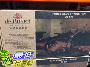 [105限時限量促銷] COSCO DE BUYER FRY PAN 28CM 28公分 單柄煎鍋(不含蓋) C109850