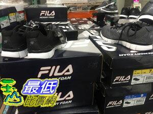 [106限時限量促銷] COSCO FILA KNIT ATHLETIC SHOES 男運動休閒鞋美國尺寸:8-11 _C1048920