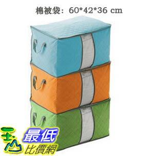 [玉山最低比價網] 棉被 衣物 收納袋 收納盒 置物箱 收納箱 整理袋 收納袋 儲存袋 (790504_K413)