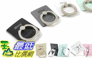 [玉山最低網] i phone金屬指環支架 手機環扣 手指扣 手機支架( i03)