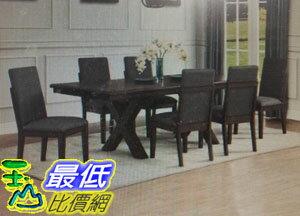 [COSCO代購 如果沒搶到鄭重道歉]  Whalen 餐桌椅七件組 _W1074826