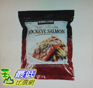 [COSCO代購 如果沒搶到鄭重道歉]  科克蘭 冷凍阿拉斯加野生紅鮭魚 1.36公斤 _W221177
