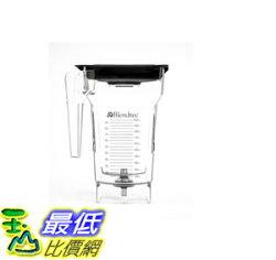 [106美國直購] Blendtec Fourside 40-609-62 硬式量杯 Jar W/ Hard Lid