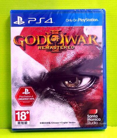[現金價] PS4 戰神3 Remastered PS4 戰神 3 中英文合版 全新未拆封