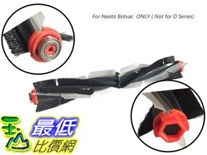 [106玉山最低網] 兼容 Neato Botvac BV 70e 75 80 85膠毛刷 螺旋混合滾刷 中刷
