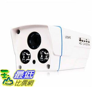 106玉山最低網  龍視安 loosafe 1200線 6MM 監控攝像頭 高清模擬紅外