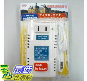 [106東京直購] 日章工業 降壓器 (型號DN-103) 50/60Hz 110~130V 降至100V 330W 日本制