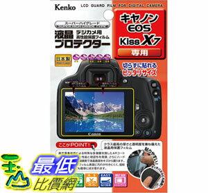 [106東京直購] Kenko KLP-CEOSKISSX7 Canon EOS Kiss X7用 液晶螢幕保護裝置貼 LCD protector