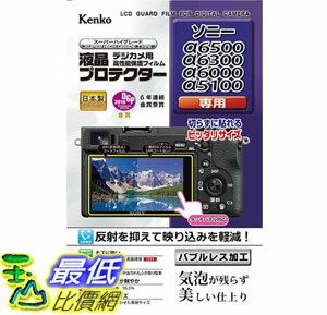 ^~106東京直購^~ Kenko KLP~SA6500FFP SONY a6500  a