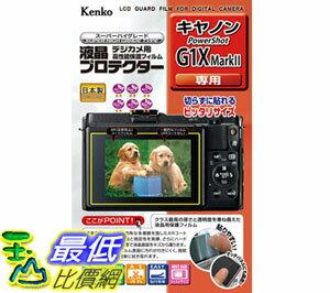 [106東京直購] Kenko 液晶螢幕保護裝置貼 KLP-CPSG1XM2 相容:Canon Powershot G1X Mark II