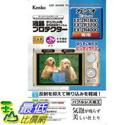 [106東京直購] Kenko KLP-EXZR1800 CASIO EXLIM EX-ZR1800/EZ-ZR3200用 液晶螢幕保護裝置貼 LCD protector
