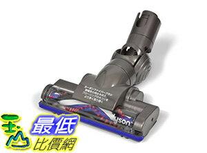 [106美國直購] Dyson DC36 Turbinehead, DC46 Turbinehead 920545-07 碳纖維吸頭