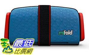 [106美國直購] mifold 816445020011 藍色 Grab-and-Go Car Booster Seat 輕便型 成長型安全座墊