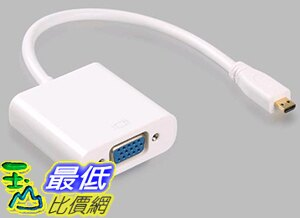 [玉山最低比價網] Micro HDMI to VGA 轉換器