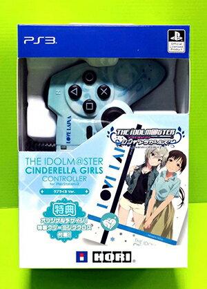 [現金價] (全新現貨含特典)PS3 HORI HP3-208 偶像大師 灰姑娘女孩 特仕有線手把
