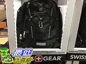 [106限時限量促銷] COSCO SWISS GEAR BACKPACK 30公升功能型商務後背包 _C559855