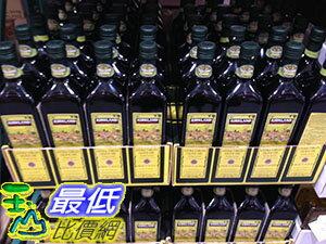 [105限時限量促銷] COSCO KIRKLAND SIGNATURE 托斯卡尼100%特級冷壓初榨橄欖油1公升 _C22863