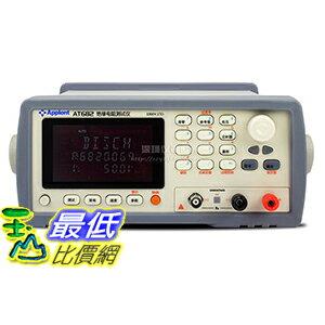 [106玉山最低比價網] 安柏 AT682 絕緣電阻測試儀 AT682SE的升級版 電阻10k-1TΩ
