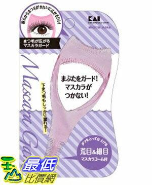 [東京直購] KAI 貝印 B017GRQRRY KQ3052 睫毛膏輔助器 上睫毛/下睫毛刷 防暈染