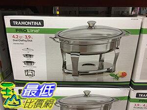 [105限時限量促銷] COSCO TRAMONTINA CHAFING DISH 不繡鋼宴會餐爐 容量:3.9公升含蓋 C1040526