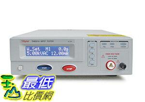 [玉山最低網] TH9301A 型交直流耐壓絕緣測試儀 電阻測試儀