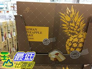 [105限時限量促銷] COSCO ISABELLE PINEAPPLE CAKE 伊莎貝爾土鳳梨酥禮盒50公克X16入 C107102