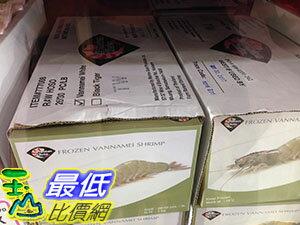 需低溫宅配 無法超取  COSCO PERMIUM CHOICE 帶頭帶殼生蝦1公斤