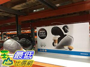 [106限時限量促銷] COSCO NESTLE DOLCE GUSTO MOVENZA COFFEE MAKER 雀巢自動控水膠蘘咖啡機 C111954