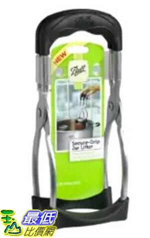 [美國直購] Ball 梅森 1440010731 玻璃罐 專用夾 Secure-Grip Jar Lifter