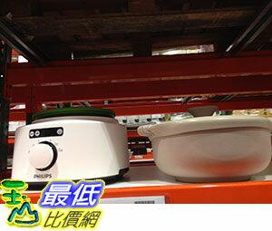 [105限時限量促銷] COSCO 飛利浦雲南蒸汽鍋 內含陶製蒸氣鍋一只 PHILPS CHI POT HR2210 C99383