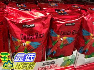[105限時限量促銷] COSCO KIRKLAND SIGNATURE 哥斯大黎加咖啡豆 每包1.36公斤 _C666433