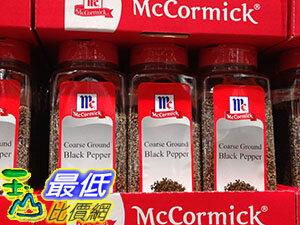 [105限時限量促銷] COSCO MCCORMICK BLACK PEPPER 味好美粗粒黑胡椒 400公克 _C12003