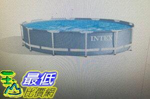 COSCO 如果沒搶到鄭重道歉  ntex 12呎金屬支架圓形泳池 _W112780